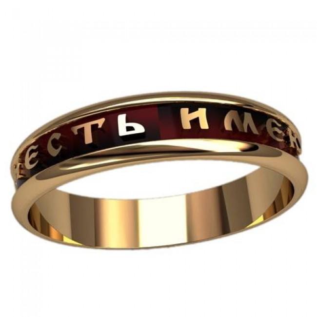 Мужское кольцо 3121