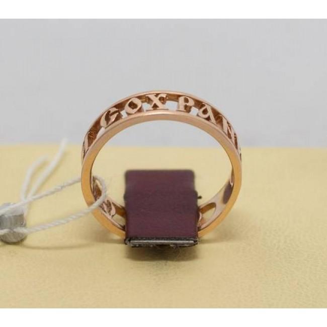 Охранное кольцо 30161
