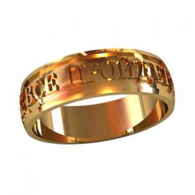 Мужское авторское кольцо 000810