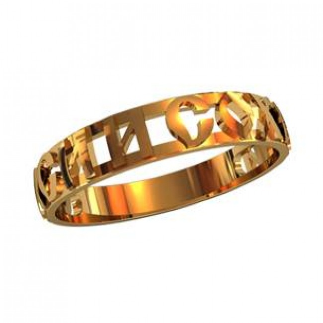 Охранное кольцо 210300