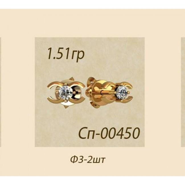 Пусеты (гвоздики) 00450