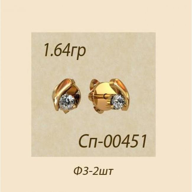 Пусеты (гвоздики) 00451