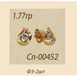 Пусеты (гвоздики) 00452