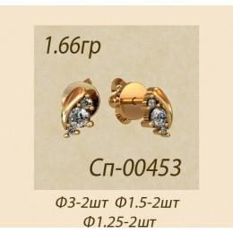 Пусеты (гвоздики) 00453