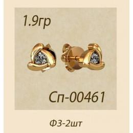 Пусеты (гвоздики) 00461