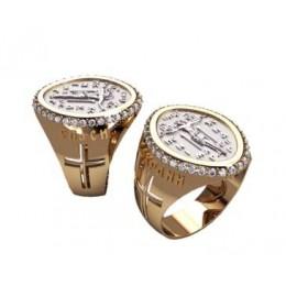 Охранное кольцо 3184
