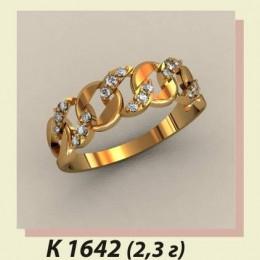 Кольцо женское К-1642