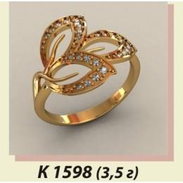 Женское кольцо К-1598