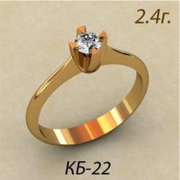 Кольцо женское кб-22