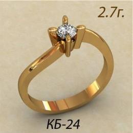 Кольцо женское кб-24