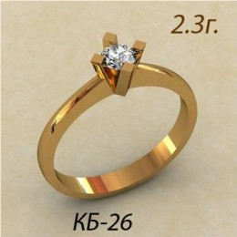 Кольцо женское кб-26
