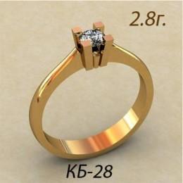 Кольцо женское кб-28