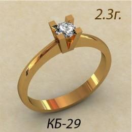 Кольцо женское кб-29