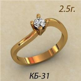 Кольцо женское кб-31