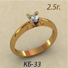 Кольцо женское кб-33