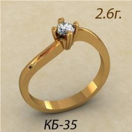 Кольцо женское кб-35
