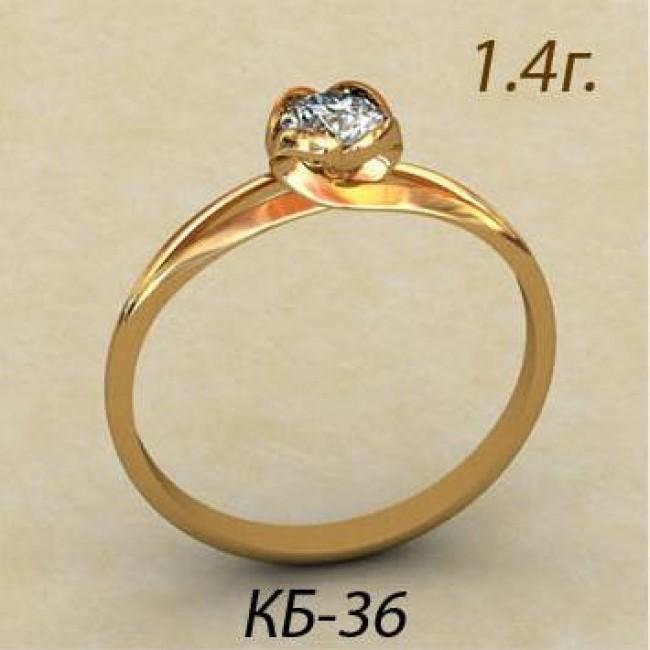 Кольцо женское кб-36