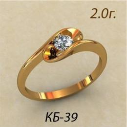 Кольцо женское кб-39