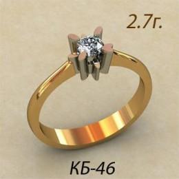 Кольцо женское кб-46