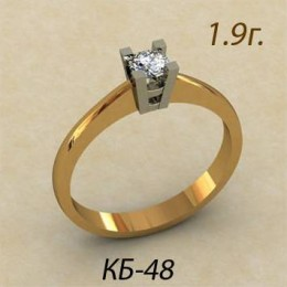 Кольцо женское кб-48