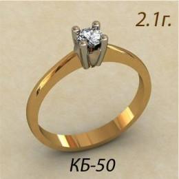 Кольцо женское кб-50