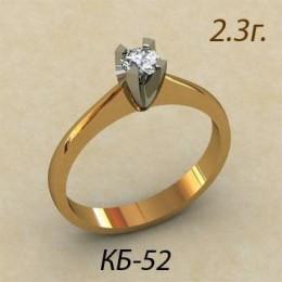 Кольцо женское кб-52