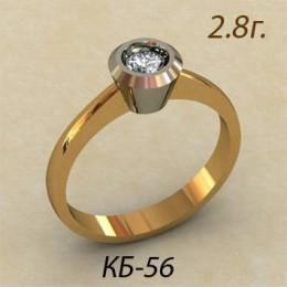 Кольцо женское кб-56