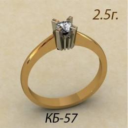 Кольцо женское кб-57