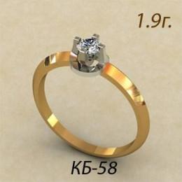 Кольцо женское кб-58