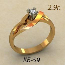 Кольцо женское кб-59