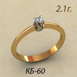 Кольцо женское кб-60