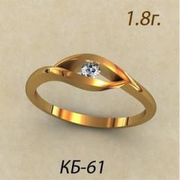 Кольцо женское кб-61