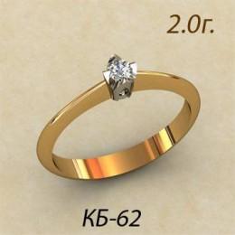 Кольцо женское кб-62