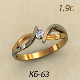 Кольцо женское кб-63