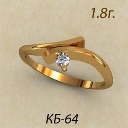 Кольцо женское кб-64