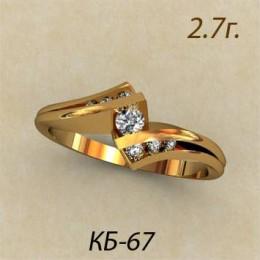 Кольцо женское кб-67