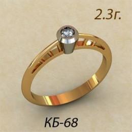 Кольцо женское кб-68