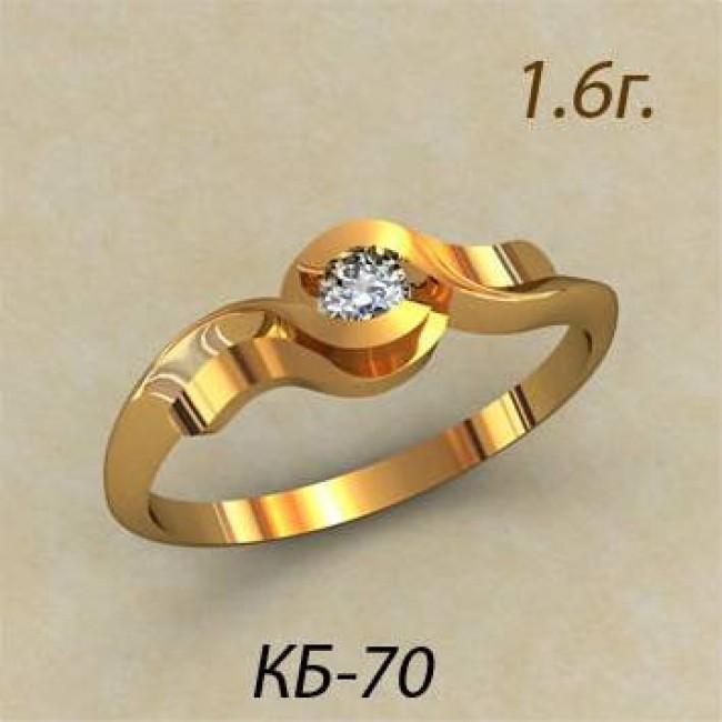 Кольцо женское кб-70