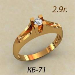 Кольцо женское кб-71