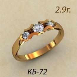 Кольцо женское кб-72
