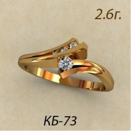 Кольцо женское кб-73