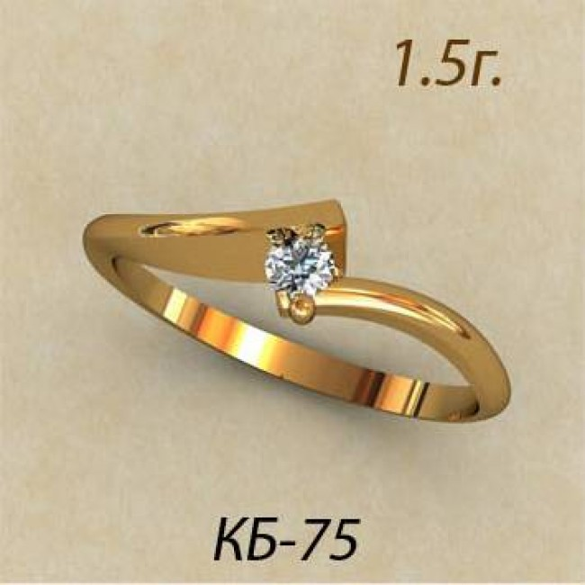 Кольцо женское кб-75