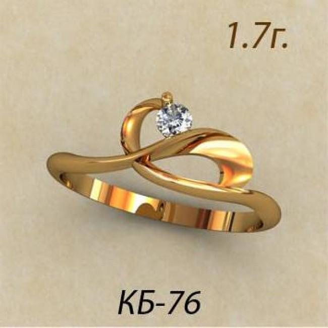 Кольцо женское кб-76