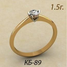 Кольцо женское кб-89