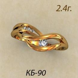Кольцо женское кб-90