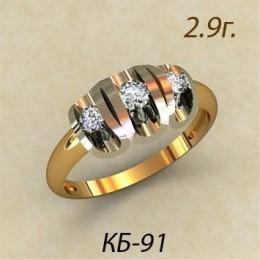 Кольцо женское кб-91