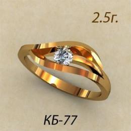 Кольцо женское кб-77