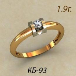 Кольцо женское кб-93
