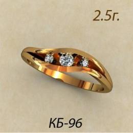 Кольцо женское кб-96