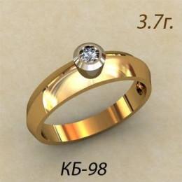 Кольцо женское кб-98